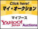 Go to Yahoo Store